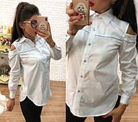 Женская рубашка Школьная белая с голубым
