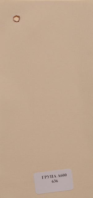 Рулонні штори А600 636