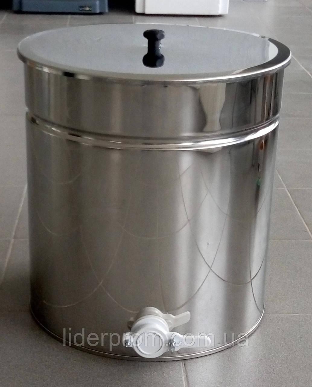 Отстойник для меда с краном, пищевая нержавейка 50 литров.LYSON Польша