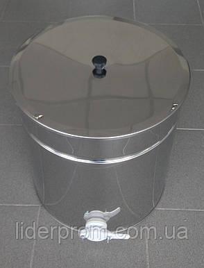 Отстойник для меда с краном, пищевая нержавейка 50 литров.LYSON Польша, фото 2