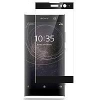 Закаленное защитное стекло Full Screen для Sony Xperia XA2 black