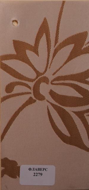 Рулонні штори Ара темно джинсовий 7054