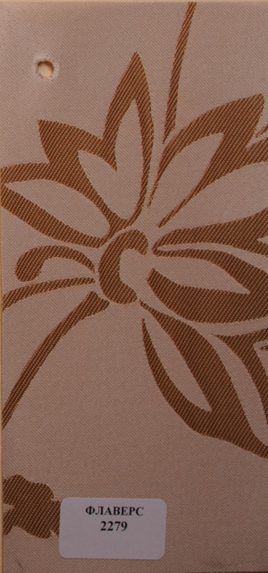 Рулонні штори Ара вишневи 7046