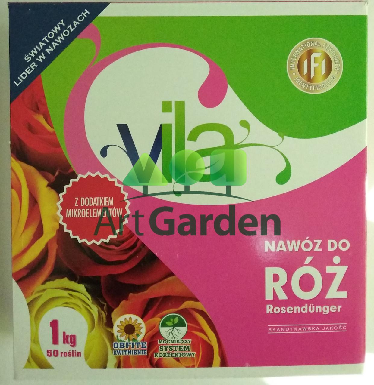 Удобрение Vila для роз 1кг