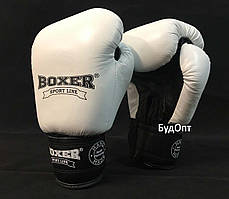 Перчатки боксерские кожаные Boxer 12 унций (bx-0027)