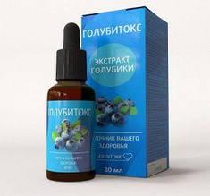 Голубитокс - Екстракт чорниці для здоров'я