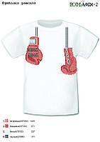 Детская футболка под вышивку бисером ФДМ-2 размер М