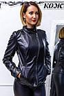 Куртка Женская Черная с Отстегивающимся Воротником 004МК Батал, фото 8