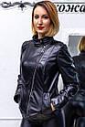 Куртка Женская Черная с Отстегивающимся Воротником 004МК Батал, фото 9
