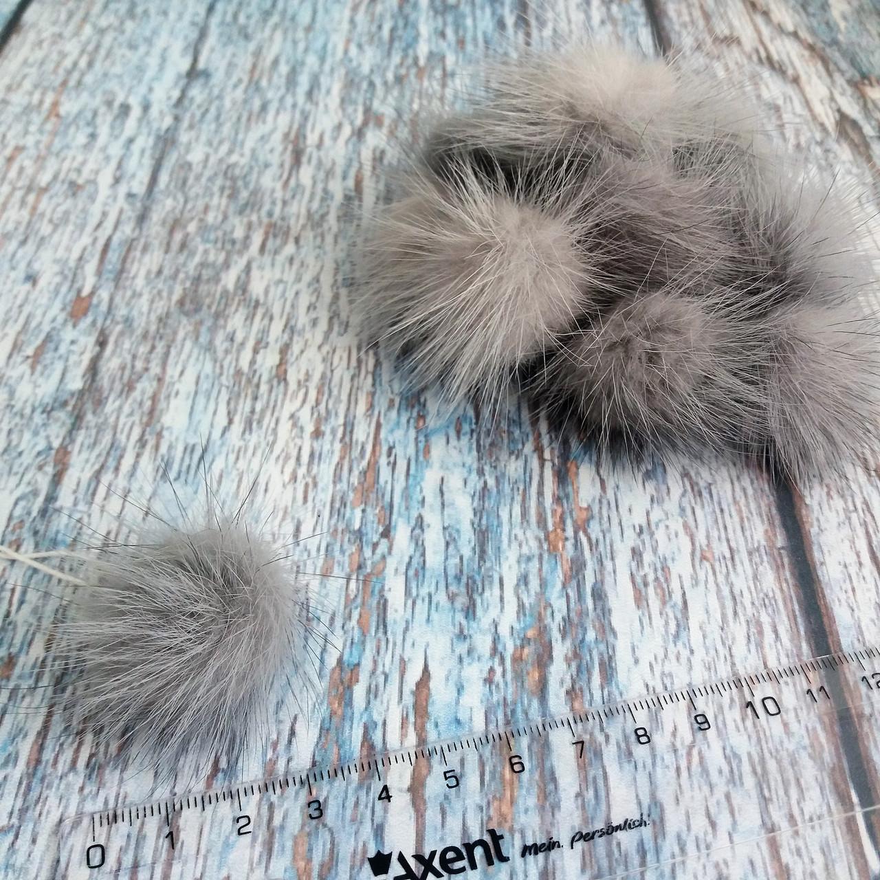 Меховой помпон из меха норки, цвет серый