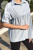 Блузка женская Стильная Татьянка голубая