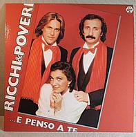 CD диск Ricchi & Poveri - ... E Penso A Te