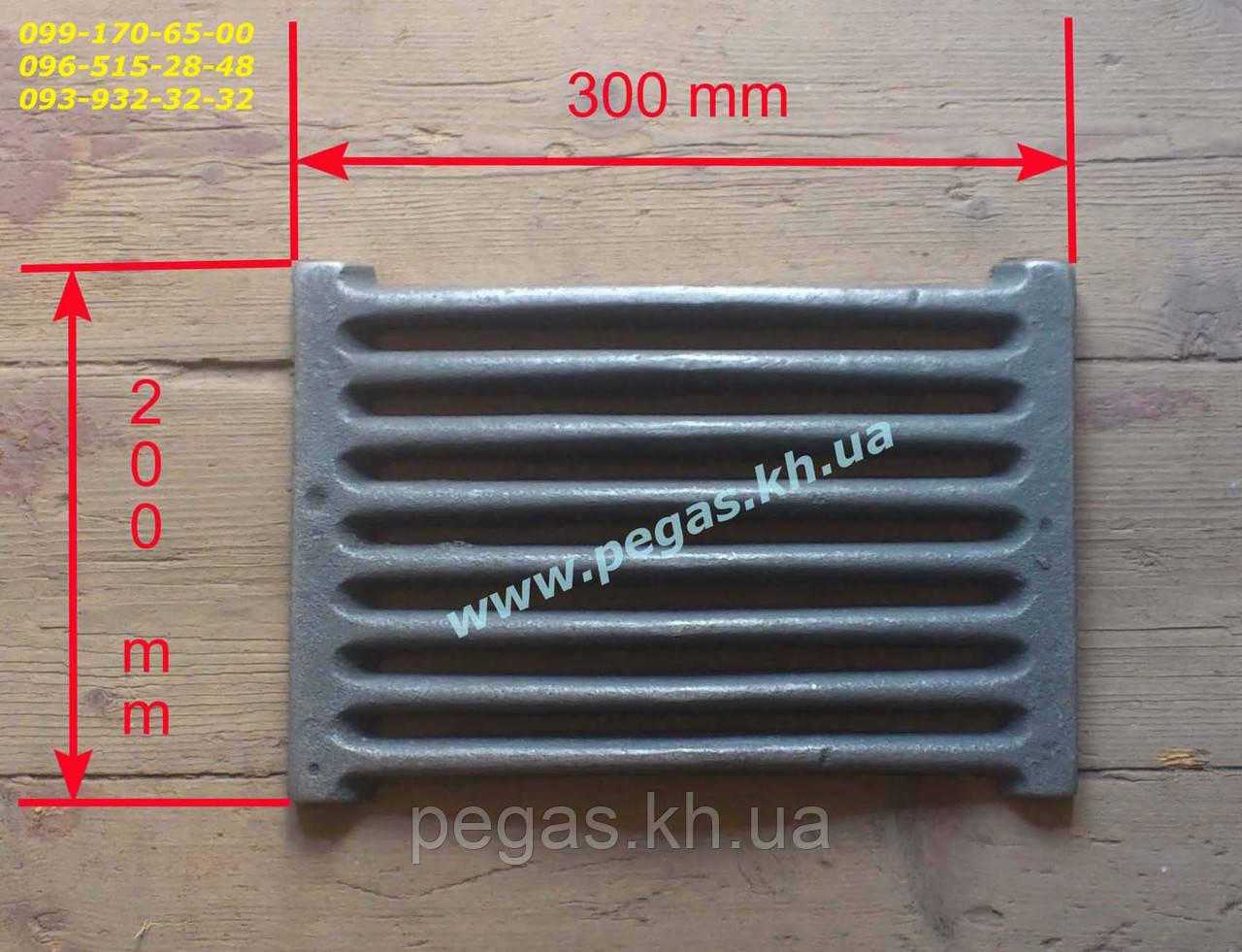 Колосник усиленный чугунное литье (200х300 мм) печи, грубу, барбекю, мангал, котлы