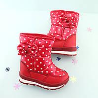 Детские термо сапоги на девочку Красные Том.м размер 30, фото 1