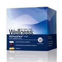 Вэлнэс Пэк для мужчин (Wellness) 29697 Орифлейм велнес пек Oriflame Wellness витамины
