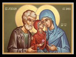 Рождество Богородицы 21 СЕНТЯБРЯ