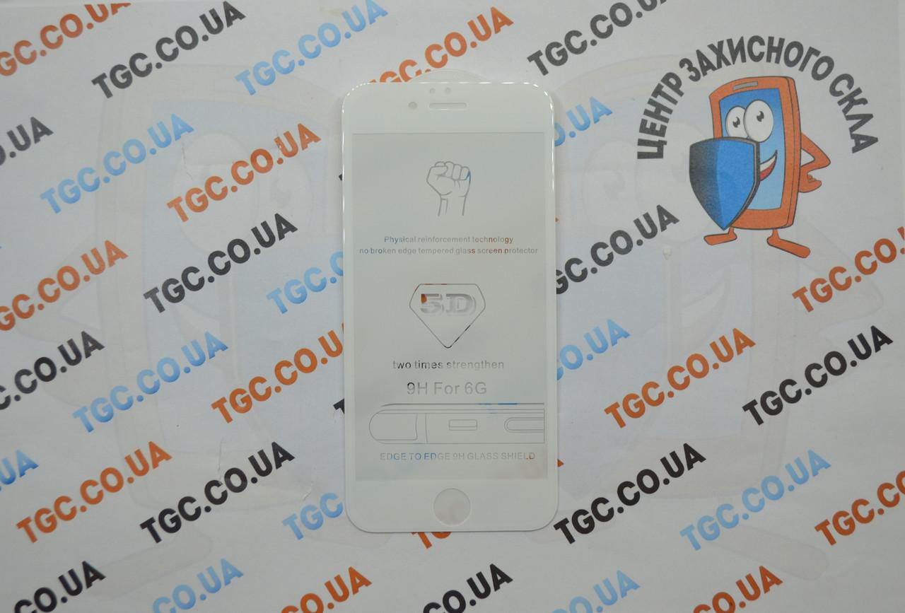 Защитное стекло 5D (монолит) для iPhone 6/6s White