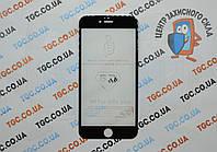 Защитное стекло 5D (монолит) для iPhone 6/6s Plus Black