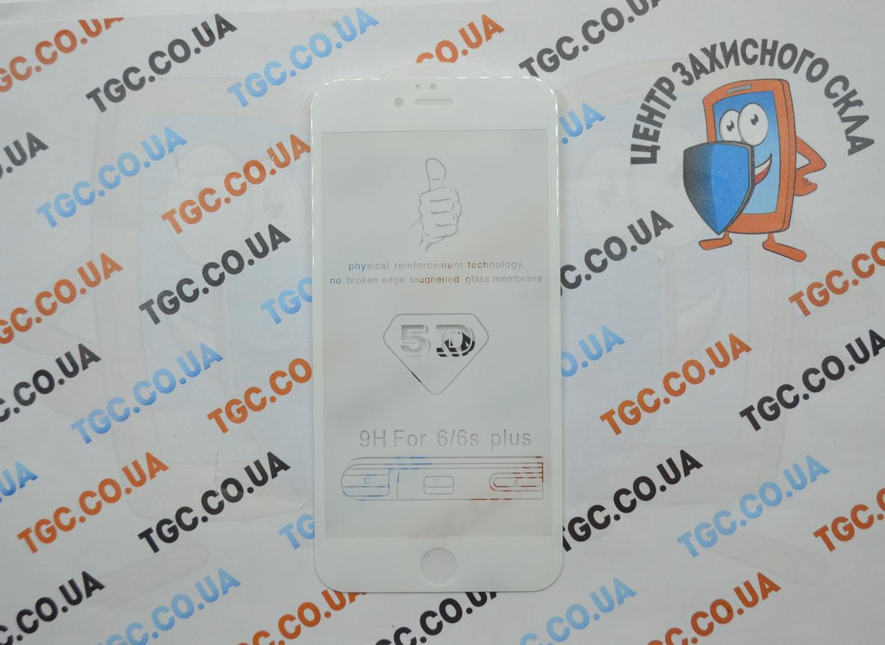 Защитное стекло 5D (монолит) для iPhone 6/6s Plus White