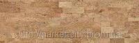 Wicanders — Eden, пробковые покрытия, пробка.