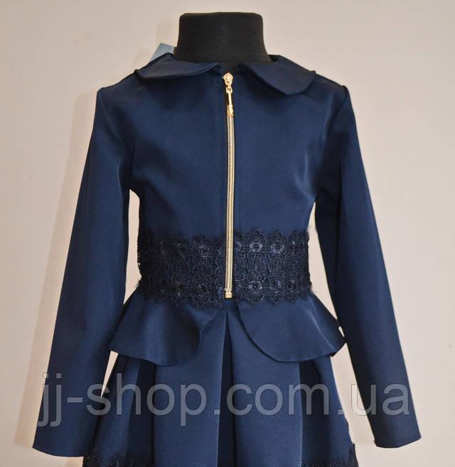 Школьная форма для девочек пиджак и юбка