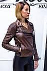 Куртка - Косуха Кожаная Коричневая Женская 0115КЖТ, фото 2