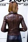 Куртка - Косуха Кожаная Коричневая Женская 0115КЖТ, фото 3
