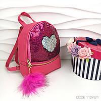 Стильный городской рюкзак с паетками перевертышами и меховым помпоном., фото 1