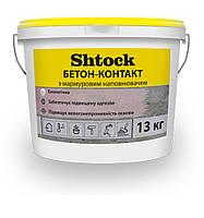 Грунтовка бетон-контакт Shtok - 13 кг