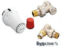 Danfoss Клапан Ra-N + Термостатический Элемент Rae + Клапан Запорний Rlv-S Угловой