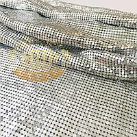 Нашивное алюминиевое полотно, Металл - серебро, отрезок 1*45см