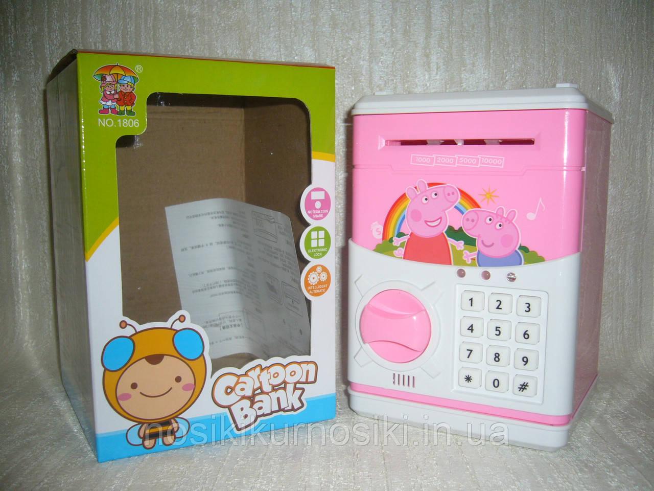 Детский сейф копилка с кодовым замком Пеппа