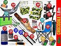 18пр. Набор Crocodile 180+Cobra240 2bb (спиннинги,катушки,чехол,нож, сигнализаторы,ящик,кресло и д.р.)