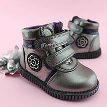 Ботинки на девочку Серебро демисезонная обувь Tom.m р.22,23,25,26, фото 2