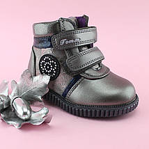 Ботинки на девочку Серебро демисезонная обувь Tom.m р.22,23,25,26, фото 3