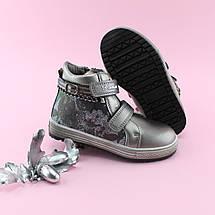 Серебристые ботинки для девочки спорт ТомМ р. 27,29,30,31, фото 3