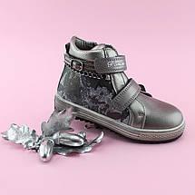 Серебристые ботинки для девочки спорт ТомМ р. 27,29,30,31, фото 2
