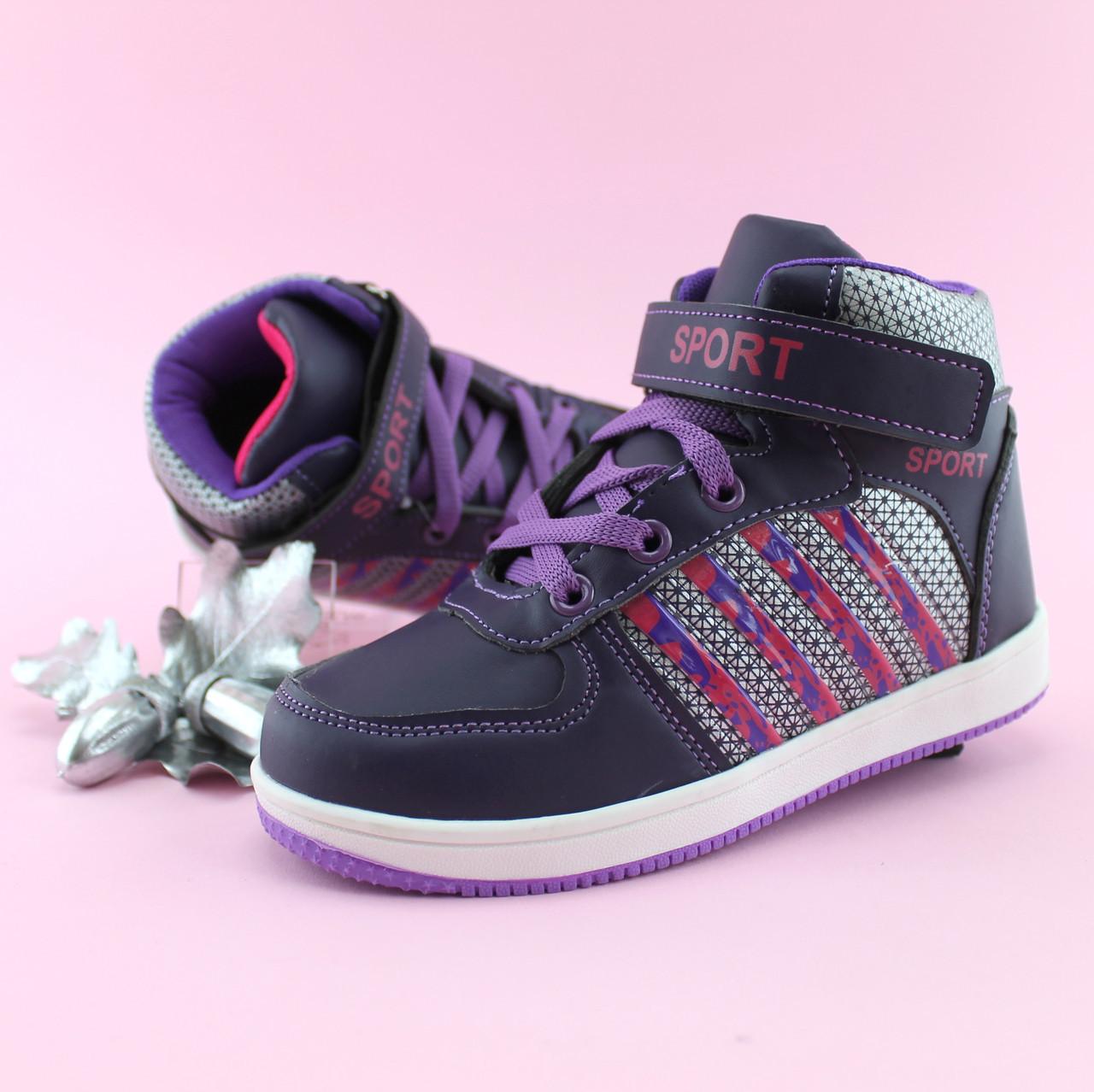 Кроссовки Ботинки демисезонные на девочку тм Tom.m р.25,29,30
