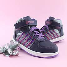 Кроссовки Ботинки демисезонные на девочку тм Tom.m р.25,29,30, фото 2