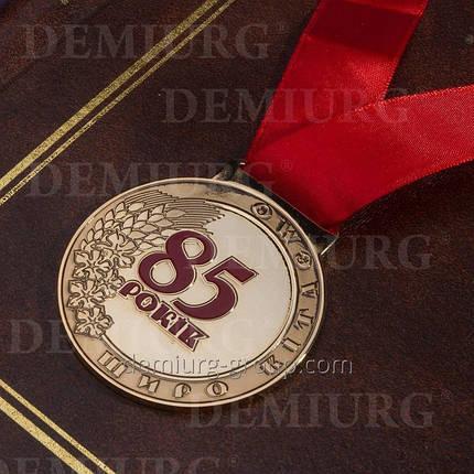 """Юбилейная медаль """"85 років"""", фото 2"""