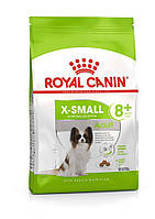 Royal Canin (Роял Канин) X-Small Mature 8+ корм для собак миниатюрных пород старше 8 лет, 1.5 кг