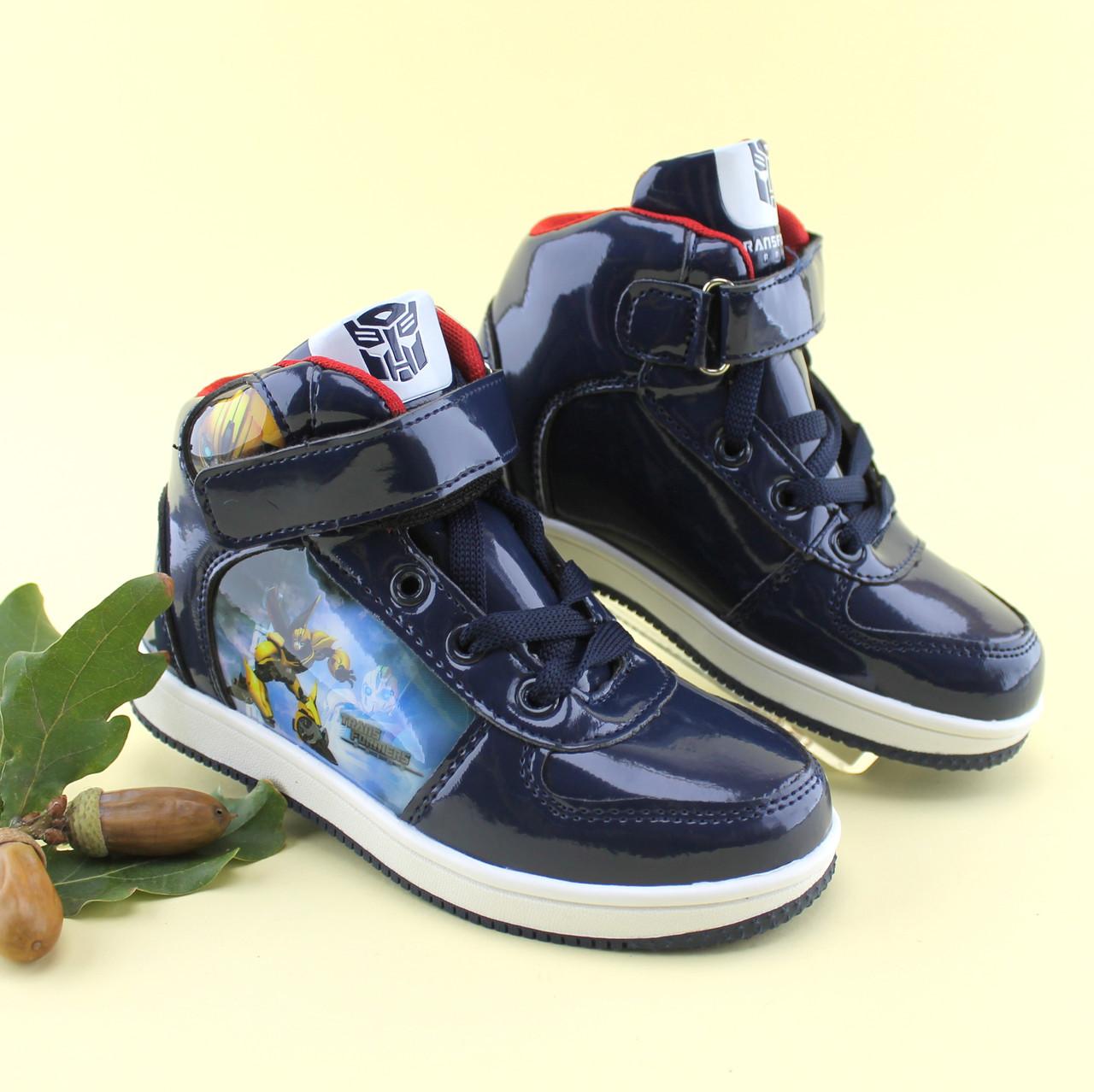Детские ботинки  для мальчика демисезонные Трансформер ТомМ размер 29,30