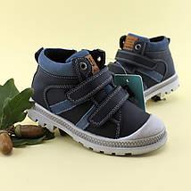 Ботинки демисезонные на мальчика BiKi размер 30, фото 3