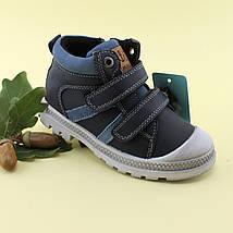 Ботинки демисезонные на мальчика BiKi размер 30, фото 2