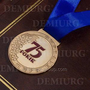 """Юбилейная медаль """"75 років"""""""