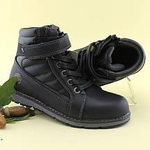 Ботинки на мальчика демисезонные тм Tom.m р. 35, фото 2