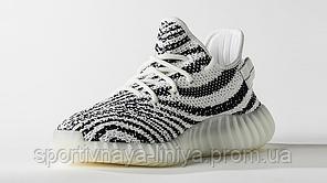Кроссовки мужские белые Adidas Yeezy Boost 350 v2 Zebra (реплика), фото 2