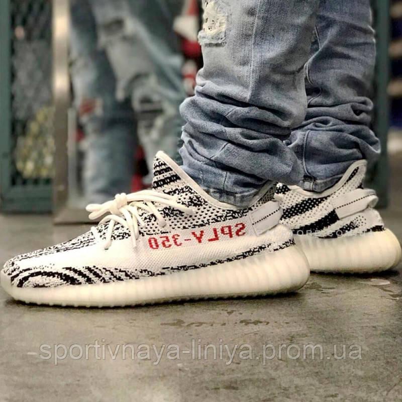 Кроссовки мужские белые Adidas Yeezy Boost 350 v2 Zebra (реплика)