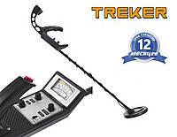 Металлоискатель TREKER GC-1050 (Трекер) с дискриминацией