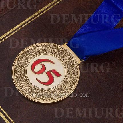 """Юбилейная медаль с орнаментом """"65"""", фото 2"""